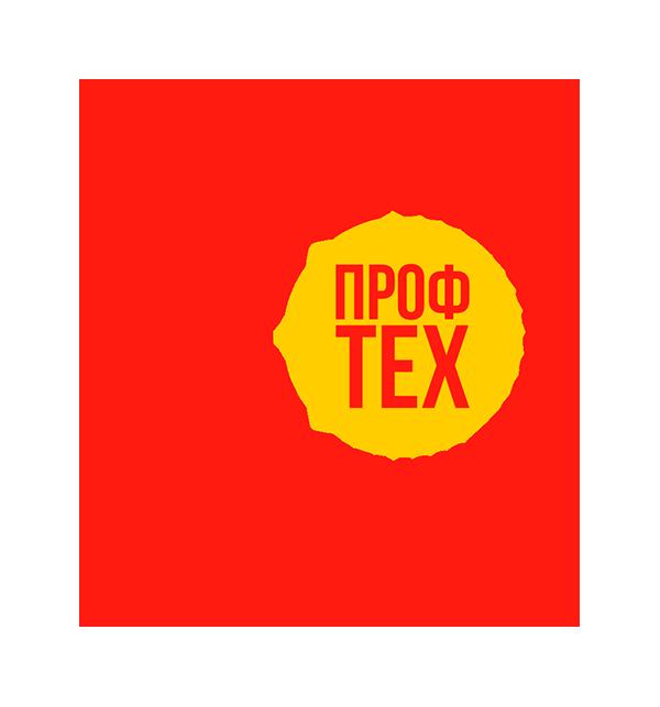 80 лет профтеха